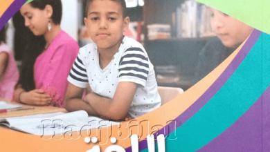 Photo of نص فهم المنطوق: نظافة المدرسة السنة الرابعة إبتدائي – الجيل الثاني