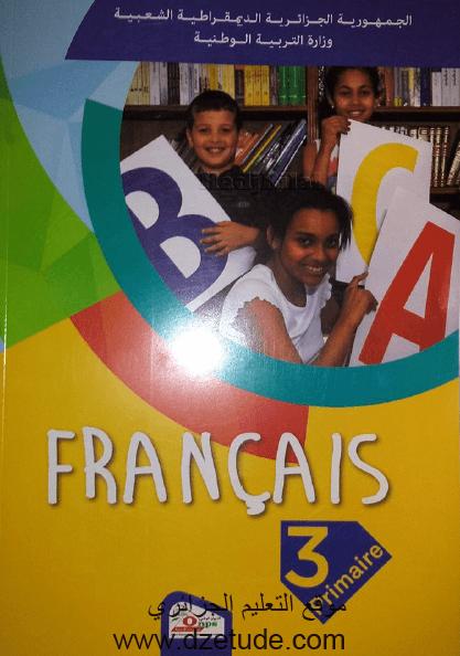 كتاب الانجليزية للسنة الثالثة متوسط pdf