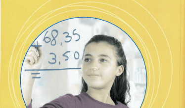 صورة كتاب الرياضيات للسنة الخامسة إبتدائي – الجيل الثاني