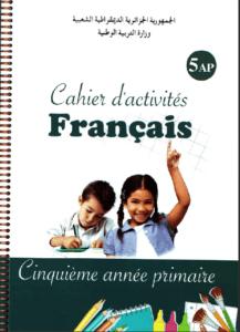 حلول تمارين كراس النشاطات في الفرنسية للسنة الخامسة إبتدائي - الجيل الثاني