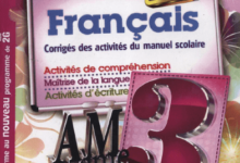 Photo of حل تمارين صفحة 51 الفرنسية للسنة الثالثة متوسط – الجيل الثاني