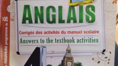 صورة حل تمارين صفحة 48 إنجليزية السنة الرابعة متوسط – الجيل الثاني