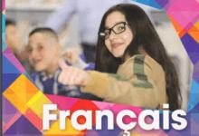 Photo of حل تمارين اللغة الفرنسية صفحة 23 للسنة الثانية متوسط الجيل الثاني