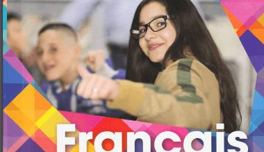 صورة حل تمارين اللغة الفرنسية صفحة 16 للسنة الثانية متوسط الجيل الثاني