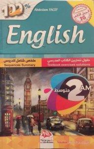 حل تمارين اللغة الإنجليزية للسنة الثانية متوسط الجيل الثاني