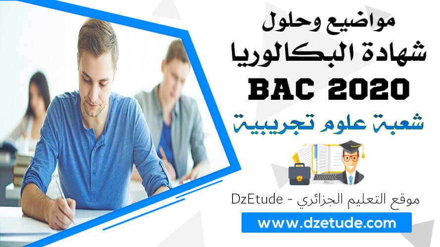 مواضيع وحلول شهادة البكالوريا 2020 - BAC 2020 شعبة علوم تجريبية