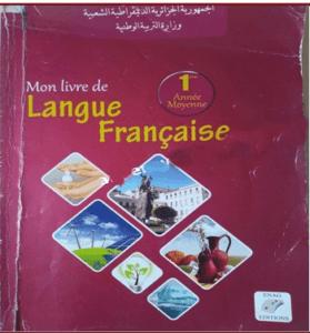 كتاب اللغة الفرنسية للسنة الأولى متوسط - الجيل الثاني